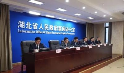 大事件!2018中国中部国际产能合作论坛来了!附会议日程表