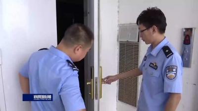 【V视】宜城警方打掉一卖淫团伙