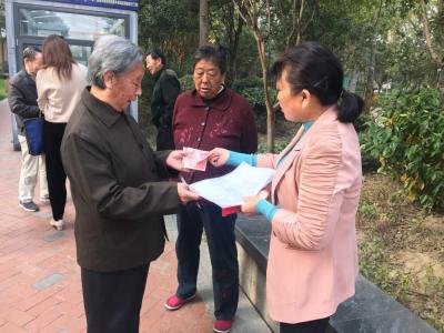 """九九重阳节  檀溪湖社区40万""""长寿金""""送上门"""