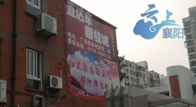 商户打着公益广告名头在居民楼偷挂广告