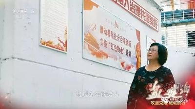 街道书记孟建玲 基层奔跑40年!连CCTV5也来采访她……