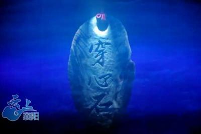 """汉江""""穿天石""""上演现代戏   入选第三届湖北艺术节"""