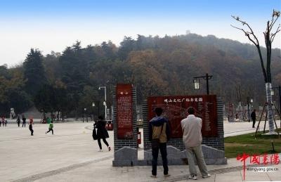 岘山文化广场停车场停车需要缴费啦!