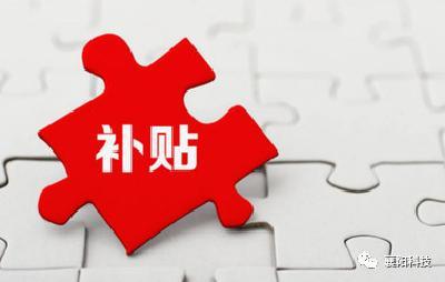 关于申报襄阳市专利专项补贴奖励相关政策的通知