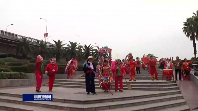 【V视】群众文化展演 为襄马喝彩