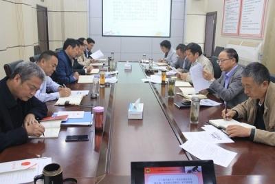 学校党委中心组专题学习《监察法》