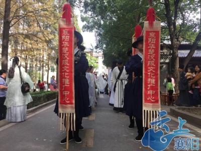 襄阳五中实验中学今日举行首届乡射礼