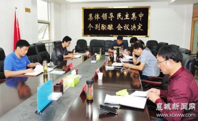 襄城区领导调研深化生态文明建设和尹集经济发达镇改革工作