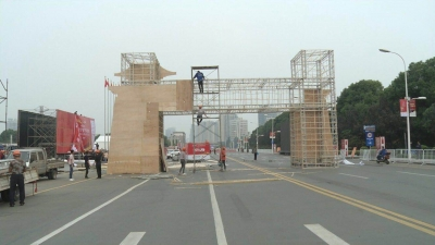 襄阳市领导带队巡查 确保襄马圆满成功