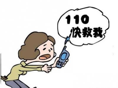 枣阳民警奋不顾身全力救火有效避免人员财产损失