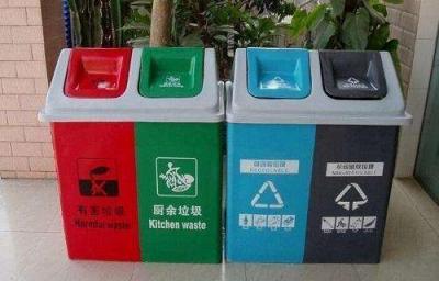 襄阳市生活垃圾分类管理条例为何变成了城市生活垃圾治理条例