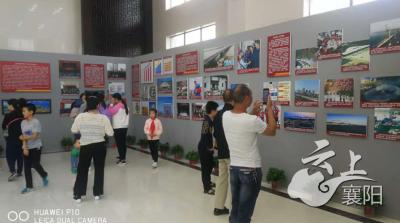 襄城文化馆国庆开展  纪念襄阳70巨变