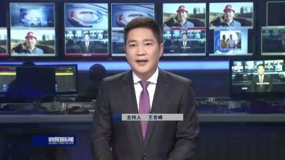 【国庆特别报道·襄阳有我】舒海成和袁建华