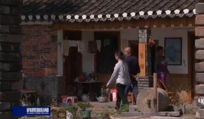 【V视】宜城:农村闲置房苏醒了