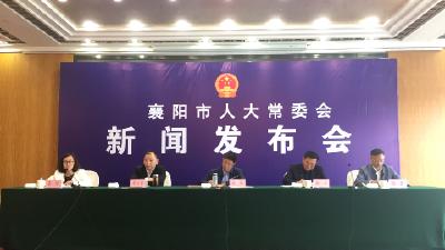 《襄阳市城市生活垃圾治理条例》公布
