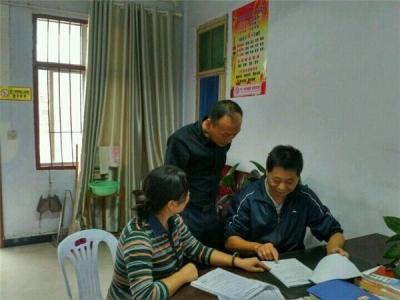 襄城:直面问题 强势整治形式主义官僚主义