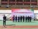 2018年襄阳市城建委系统运动会成功举办