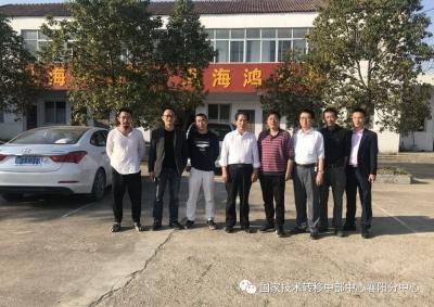 襄阳市企业专利调研及专利导航工作枣阳站行动顺利开展