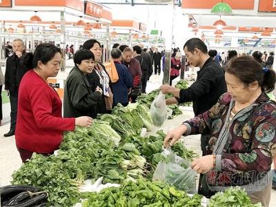米公农贸市场如期开业