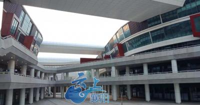 湖北省第十五届运动会完美收官   襄阳团硕果累累