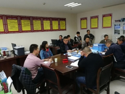 中原司法所开展警示教育和孝文化传统教育活动