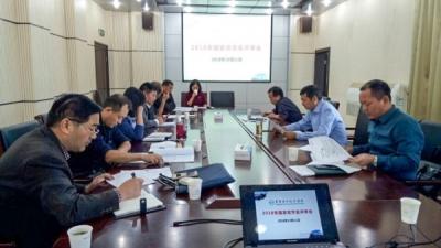 学校召开2018年国家奖学金评审会