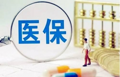 从1家到5家  襄阳市医保支持中医药发展试点单位扩编