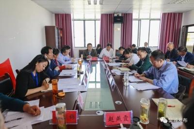 樊城区人大常委会督办区六届人大二次会议议案办理工作
