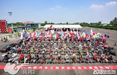 投资83亿!襄州区即将打造具有国际范儿的汽车体育文化小镇