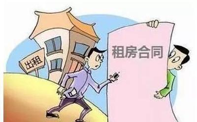 租房合同到期,承租人拒不返还房屋 ,该怎么办?