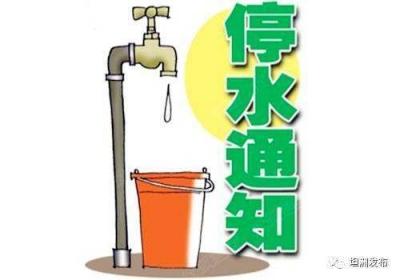 停水通告:樊城这些地方要停水2天