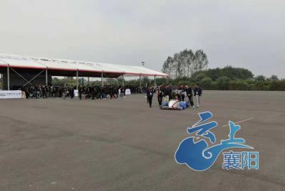 中国大学生方程式汽车大赛在襄阳开幕