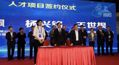 市委书记李乐成在北京向天下英才发出诚挚邀请