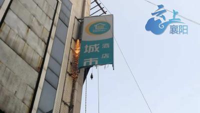 城管部门强力整治市区广告招牌