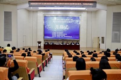 2018年湖北省职业院校技能大赛高职组学前教育技能赛项在襄职开赛