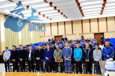 襄城区法院公开审理襄阳市首起涉黑案件