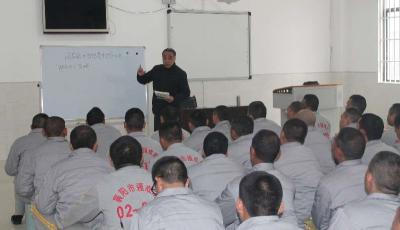 市人社部门对戒毒人员进行职业技能培训