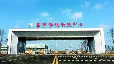 """襄阳新能源汽车产业发展""""易筋经""""正式发布,连""""猎头""""目标都有具体人!"""