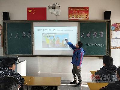 """大庆路小学开展""""襄阳文明20条""""教育活动"""