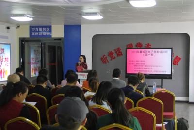 襄城区开展电商专题培训活动