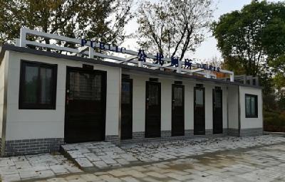 襄城:让新建厕所成为景观
