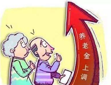樊城城乡居民基础养老保险金人均月增至103元