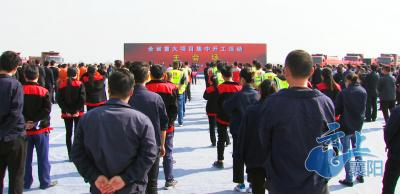 襄阳20个重大项目今日集中开工 总投资137.4亿元