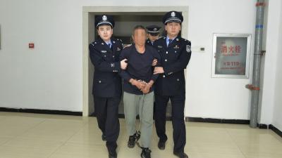 襄阳男子因感情纠葛杀人埋尸 逃亡15年终落网
