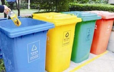 襄阳立法推行生活垃圾分类