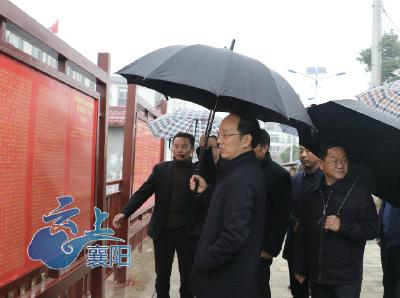 """襄阳村(社区)""""两委""""正在换届 乐成书记今天提了几点要求"""