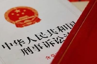 襄城检察院学习新修订的人民检察院组织法和刑事诉讼法