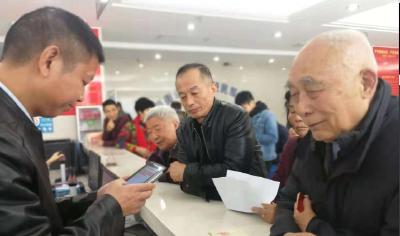 襄阳退伍军人信息采集12月20号截止  还没去的抓紧啊!