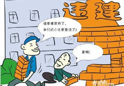 樊城:拆除违建物 旧貌换新颜