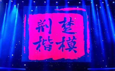 """湖北文理学院格桑花支教队当选11月""""荆楚楷模"""""""
